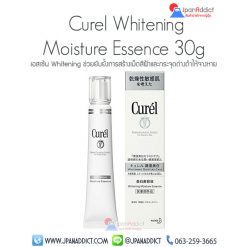 Curel Whitening Essence