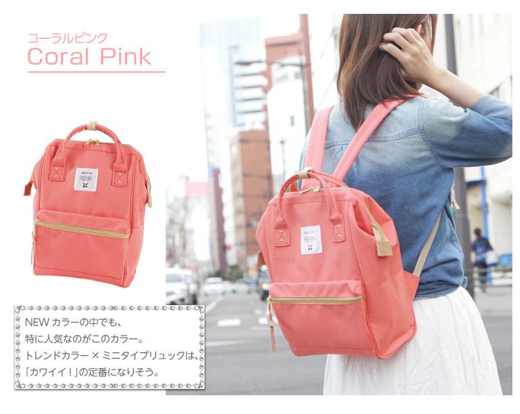 กระเป๋าเป้ Anello รุ่น Polyester Mini Size