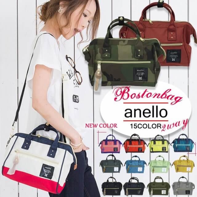 กระเป๋า anello Shoulder bag