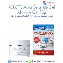 ROSETTE Aqua Ceramide Gel