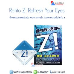 Rohto Z! Refresh Your Eyes