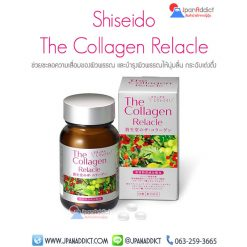 The Collagen Relacle