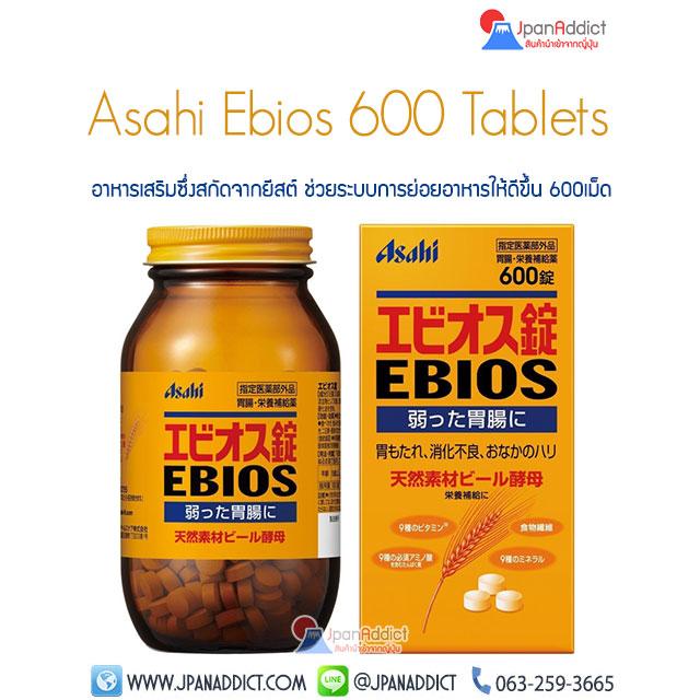 Asahi Ebios 600 Tablets