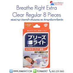 Breathe Right Extra Clear Regular แผ่นแปะจมูก ช่วยหายใจ แก้นอนกรน