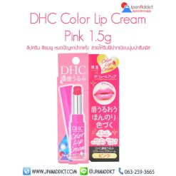 DHC Color Lip Cream Pink