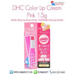 DHC Color Lip Cream Pink