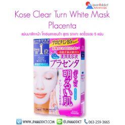 Kose Cosmeport Clear Turn White Mask Placenta
