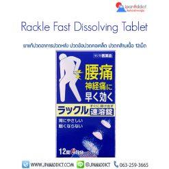 Rackle Fast Dissolving Tablet