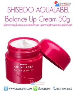 Shiseido AQUALABEL Balance up Cream 50g