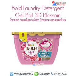 เจลบอลซักผ้า ญี่ปุ่น Bold Gelball 3D Platinum