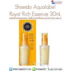 Shiseido Aqualabel Anti Aging Royal Rich Essence