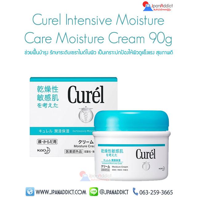 Curel Intensive Moisture Care Moisture Cream