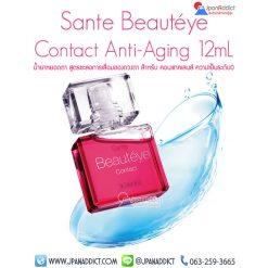 Sante Beauteye Contact