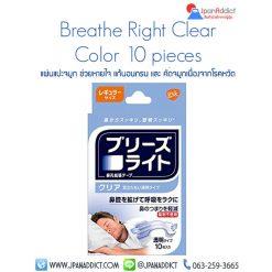 Breathe Right clear แผ่นแปะจมูก ช่วยหายใจ แก้นอนกรน