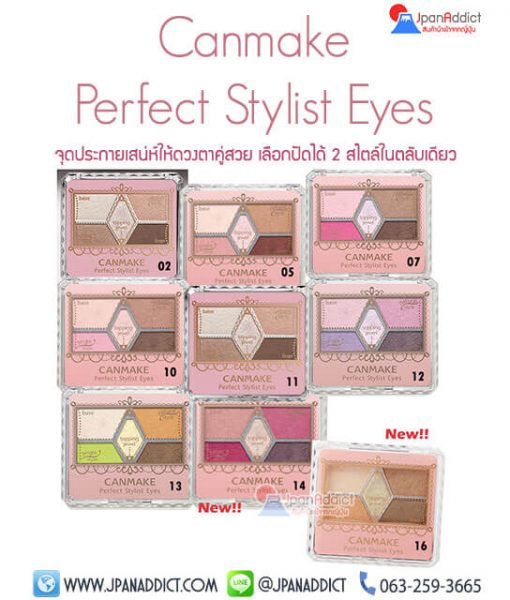 Canmake Perfect Stylist Eyes