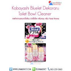 Kobayashi Bluelet Dekoraru Toilet Bowl Cleaner เจลทำความสะอาดโถส้วม