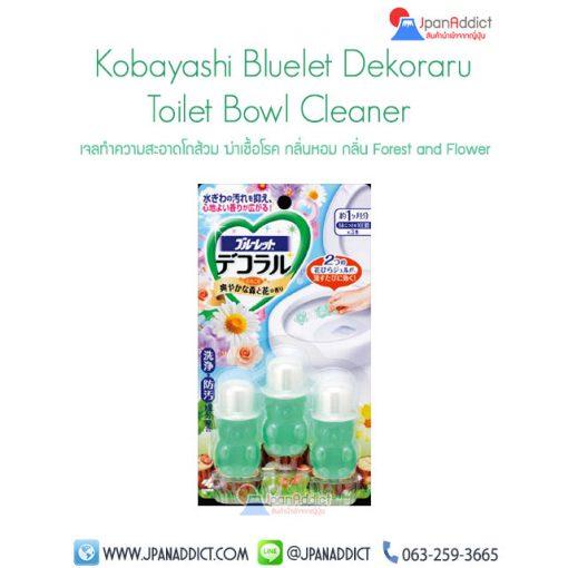 Kobayashi Toilet Bowl Cleaners : Toilet Gel Bear เจลพี่หมีทำความสะอาดโถส้วม