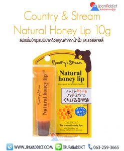 COUNTRY & STREAM NATURAL HONEY LIP