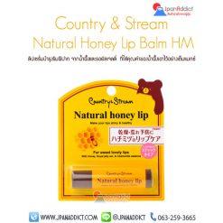 Country & Stream Natural Honey Lip Balm HM