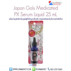 Japan Gals Medicated PX Serum Liquid 25ml