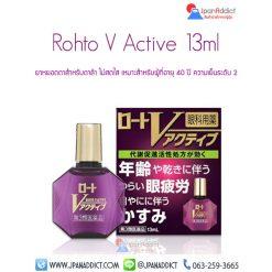 น้ำตาเทียม Rohto V Active 13ml