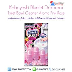 Kobayashi Bluelet Dekoraru Toilet Bowl Cleaner เจลติดโถส้วม
