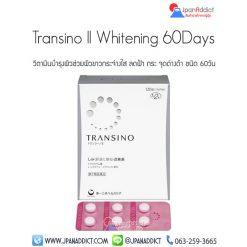 Transino II ทรานซิโน่ 2