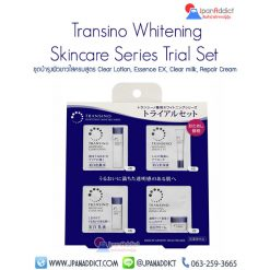 Transino Whitening Skincare Series Trial Set