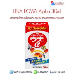 UNA KOWA Alpha 30ml