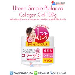 Utena Simple Balance Collagen Gel 100g