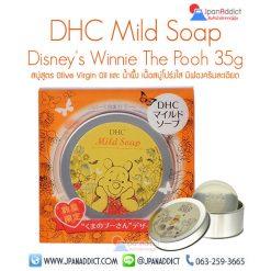 DHC Mild Soap Disney's Winnie The Pooh 35g