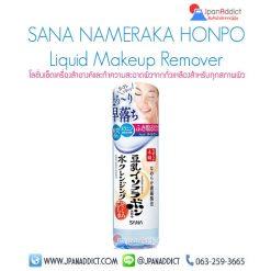 SANA NAMERAKA ISOFLAVONE Makeup Remover 200ml