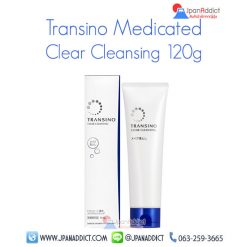 TRANSINO Medicated Clear Cleansing