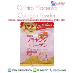 Orihiro Placenta Collagen Powder คอลลาเจน