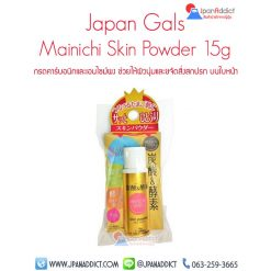 JAPAN GALS Mainichi Skin Powder 15g
