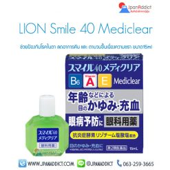 LION Smile 40 Mediclear