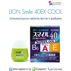 LION Smile 40EX Cool 13ml วิตามินหยอดบำรุงดวงตา