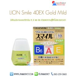 LION Smile 40EX Gold Mild