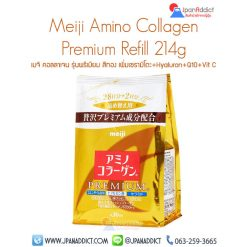 Meiji Amino Collagen Premium Refill 214g