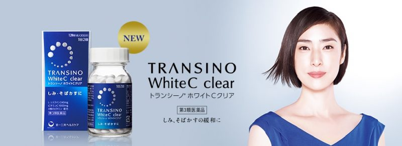 NEW! Trancino White C Clear