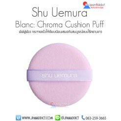 Shu Uemura Blanc: Chroma Cushion Puff