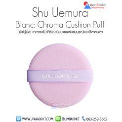 Shu Uemura Blanc: Chroma Cushion Puff