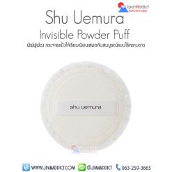 Shu Uemura Invisible Powder Puff
