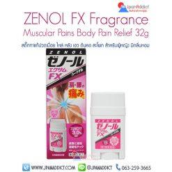 ZENOL FX Fragrance