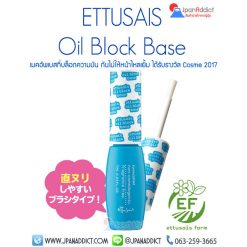 Ettusais Oil Block Base