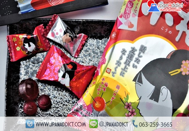 Lotte Koume Ume Plum Hard Candy 67g ลูกอมบ๊วย ญี่ปุ่น