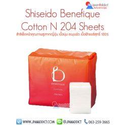 Shiseido Benefique ลำลี ญี่ปุ่น