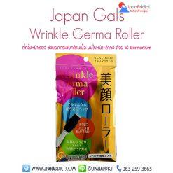 Japan Gals Wrinkle Germa Roller ที่กลิ้งนวดหน้าเรียว