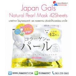 Japan Girls Natural Pearl Mask