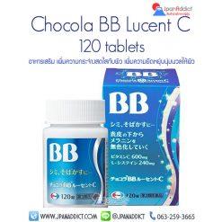 Chocola BB Lucent C 120